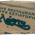 Loza Restaurant