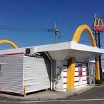 McDonald's Oyama Inabago