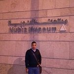 Foto de Museo Nubian