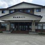 Nojionsen Hotel Foto
