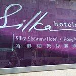 hotel silka