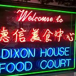 Look for this sign = gateway to Asian food heaven!