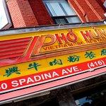 Pho Hung Vietnamese Restaurant 350 Spadina Avenue, Toronto
