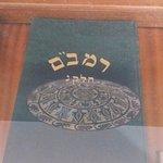 Photo de Quartier juif (Juderia)