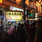 Chaohaochi Qisi Malingshu照片