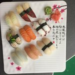 All Nigiri