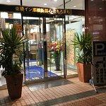 Toyoko Inn Naha Shintoshin Omoromachi Foto
