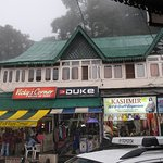 Gandhi Chowk Shopping Center