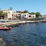 Photo of Villaggio Punta Fram