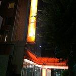 Foto de Nagoya Rich Hotel Nishiki