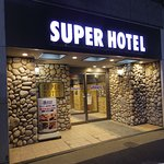 Photo of Super Hotel Kobe