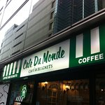 Photo of Cafe Du Monde Ikebukuro Spice2