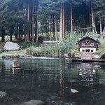 Photo of Bizat hutte