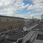 Mercure Arbat Moscow Foto