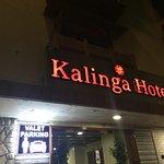 Photo de Kalinga Restaurant