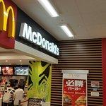 Photo of McDonald's Aeon Otaruten