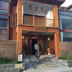 Yunshuixi Boutique Culture Hotel