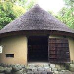 Shikoku Mura Village Foto