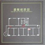 Foto de Tsuyama Central Hotel Townhouse