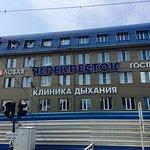 Photo of Perekrestok