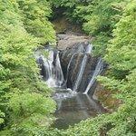 Namase Waterfall Photo