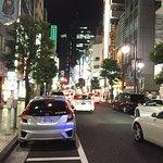 Checkin Shinbashi Foto