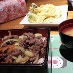 Photo of Midori Japanese Restaurant