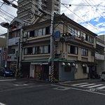 佐藤 旅館
