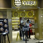 Photo of Yabu House of Katsu