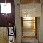 Kitashinchi Hashimoto의 사진