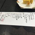 Photo de 1745745