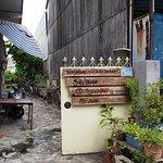 Bike Tainan Hostel Photo