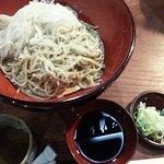 Foto Onishi