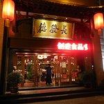 Photo of DeFaZhang