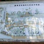 蓮花寺史跡復元完成予想図