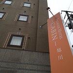 Foto de Premier Hotel Cabin Asahikawa
