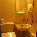 Photo of Hotel Axia Inn Kushiro