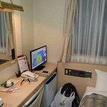Photo de Business Hotel Calm