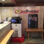 Photo of Hotel Sho Sapporo
