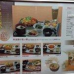 Alpha Hotel Tokushima Foto
