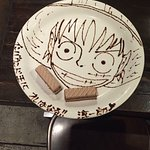 Bilde fra Yotsubashi Bar Any