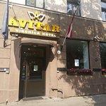 Photo of Avitar Hotel