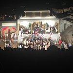 Foto di Great Passion Play
