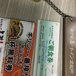 Route Inn Kitamatsudo Ekimae Foto