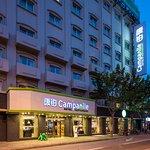 康鉑上海外灘酒店