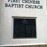 First Chinese Baptist Church