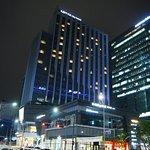 Photo de Lotte City Hotel Guro