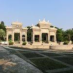 Mexi Memorial Arch Foto