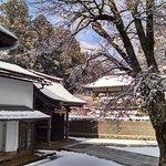 Photo de Saizen-in