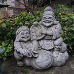 Daienji Temple 大円寺